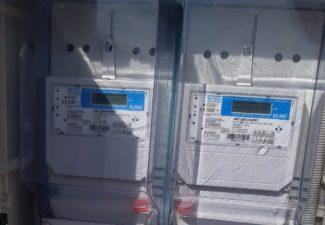 az ELMŰ-ÉMÁSZ ügyfelei átkerültek az MVM Next Energiakereskedelmi Zrt.-hez